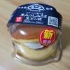 ファミマ「黒みつしみうま生どら焼」と「CHI-ZU CAKE」