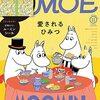 【本】最近買った本たち
