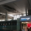 2019 特典航空券で行くカナダ旅行⑧ 〜仁川空港 アシアナラウンジ訪問編〜