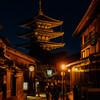 【京の冬の旅2016】夜の花見小路・八坂通・二年坂を歩く