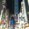 「シン・ゴジラ」日本最速レビュー!  原発事故・放射能・シンゴジラ! だけど俺たちは立ち上がる!! シンゴジラは庵野秀明が創る人間讃歌映画だ!