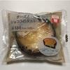 ローソン チーズとショコラのタルト もっと甘くていいのに(´-`)