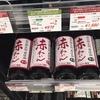 【ネーミング】日本産ワインの商品名
