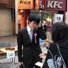 内藤さん(囲碁の女流棋士)