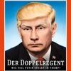 独裁者の肖像、番外篇