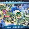 『世界樹の迷宮X(3DS)』探索日記:フィールドF.O.Eに返り討ちにされた話
