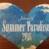 8/1 Summer Paradise 2016ハシツアーズ~もうかわいいなんて言わせない~塚ちゃん、トッツー、ふみきゅん登場で一気に甘えっこモードに入るハッシー