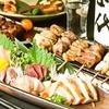 【オススメ5店】西武新宿線(中井~田無~東村山)(東京)にある日本酒が人気のお店