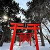 2021年は心を整える。。連なる鳥居が美しい札幌伏見稲荷神社に行ってみた
