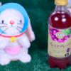 【ファンタプレミア グレープ】ファンタ 3月2日(月)新発売、ファンタプレミア グレープ 飲んでみた!【感想】