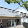 【沿線散歩】京阪本線 <門真市→香里園>