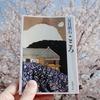 【開催案内】第五十九回 別府鉄輪朝読書ノ会 4.25『こころ』夏目漱石