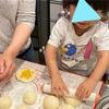初めてのパン作り