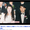 小室さんのご両親の結婚写真