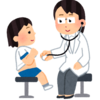 癌の寛解からの定期健診②