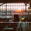 ヒースロー空港で飛行機が遅延した時の過ごし方!T3のおすすめのお店、ラウンジなども紹介