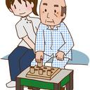 新人作業療法士お助けサイト