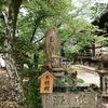 【道明寺】聖徳太子建立 千四百年の尼寺 道真公ゆかりの古寺【初夏の景色】