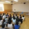 4年生:福祉の学習