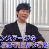 本試験検証(民保法〜供託法)