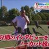 黒田博樹カープ復帰インタビュー