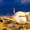 Air France(エールフランス航空)AF990(パリ → ヨハネスブルグ)ビジネスクラス搭乗記