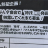 『in鬼怒川』森戸知沙希