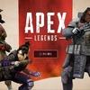 PS4「Apex Legends」をプレイしてみました