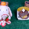 【モガドール】ミスタードーナツ 1月10日(金)新発売、ミスド ピエール・エルメ 食べてみた!【感想】