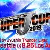 各種数値で機運を高めるSUPER J-CUP 2019