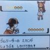 VC  ポケモンクリスタル プレイ状況日記(8)-1