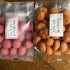 鎌倉の食べ物と文学①江戸川乱歩