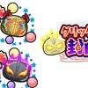 妖怪ウォッチぷにぷに ウルトラマンコラボイベント全15体 おはじき&封印バトル付イベント開催!!