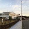 空港、空の玄関口からこんにちは(大島空港)