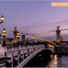 フランス旅行に役立つ実用的でお得なおすすめ情報サイトはありますか!