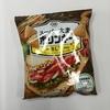 超食物繊維なポリンキー!?   〜スーパー大麦ポリンキー BLT味