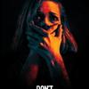 ドント・ブリース / Don't Breathe (2016)