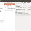 mikutterプラグイン管理ツールの構想