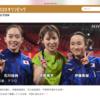 8月6日(金)日本選手の活躍目を見張るものがある、東京感染者5000人を超すデルタ株の脅威は超恐ろしい、今日は広島に原爆投下された日