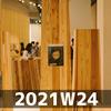 週報 2021W24