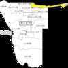 【危険情報】ナミビアの危険情報【危険レベル継続】(内容の更新)