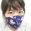 #腹筋女子、手作りマスクを購入する