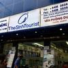 【The Sinh Tourist】メコンデルタツアーに行ってきたよ