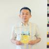 第386回 イラストレーター 三井 ヤスシさん