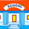 育児_小学校の選択と5歳児の心の成長