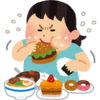 『やけ食い』と『孤独』