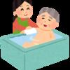 【介護士】いつも必ず入浴を拒否する利用者さんが一発で入浴した伝説の声かけを紹介します