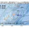 2017年08月31日 07時09分 奄美大島近海でM5.0の地震
