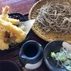 【本物の信州そば】飯綱町産地粉100%!「よこ亭」の本格手打ちそばが美味!