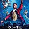 映画『グレイテストショーマン』感想 楽曲と歌の良さはともかく映画としては評価は割れる……でも大好きな作品! ネタバレあり